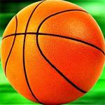 pallone di pallacanestro